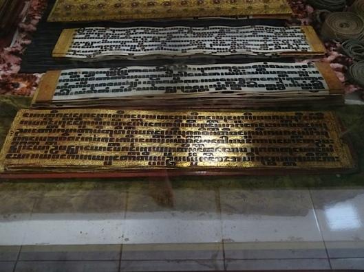 Sutras in Burmese